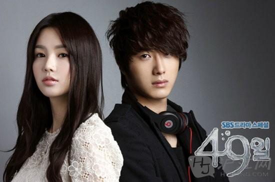 韩剧台词学韩语:《49天》人心的特征就是善变