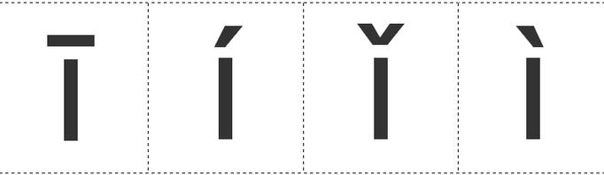 女囹i-9`��j�9a�_蓝猫小学拼音(2):i u ü