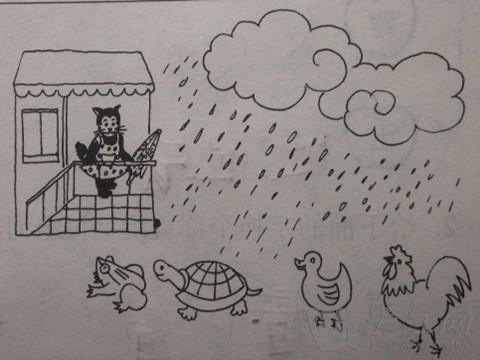 关于看图写话作文:雨伞