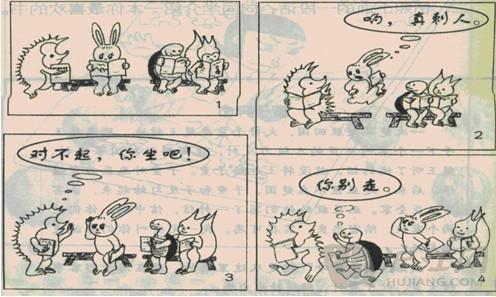 [转载]小学二年级看图写话练习精选[五]