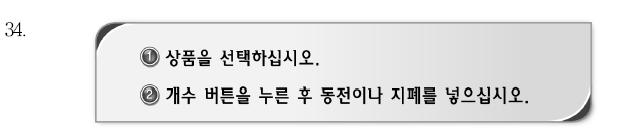 韩语TOPIK考试