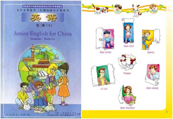 """人教版初中英语教科书(1993)那套课本用了7年,2000年人教社推出英语教材修订版,原来1000词掌握600词的要求已经过于低了,需要新版本提升难度,旧教材不用了,Li Lei和Han Meimei退出了90后的视野。""""后来改成多套教材并用后,很多人还留恋原来这套。""""刘道义说。 对于教材中的李雷和韩梅梅是否曾有一段恋情,此前曾有媒体报道,刘道义在听说后,曾忍不住哈哈大笑,并回应说,两个人从头到尾就没说过几句话,因当年怕孩子早恋,刻意不让俩人有太多来往。而插图作者王惟震表示:&l"""