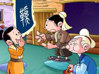 大鸡吧狂愹l#�i�:j���m_chinese idioms:郑人买履 (zhèngrénmǎilǚ)