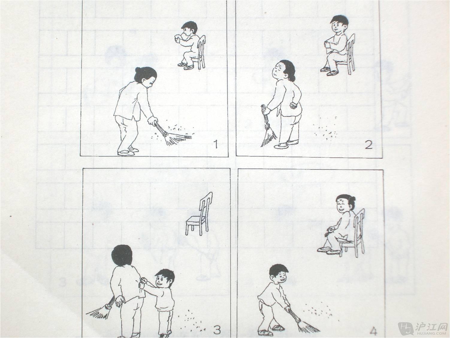 二年级看图写话图片精选 五