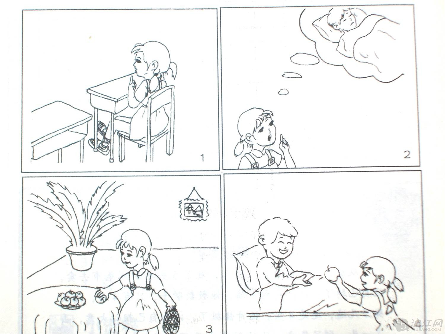 二年级看图写话图片精选(三)_二年级作文_沪江小学网