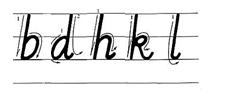 教你写出一手好字鈥斺26个字母的书写规则
