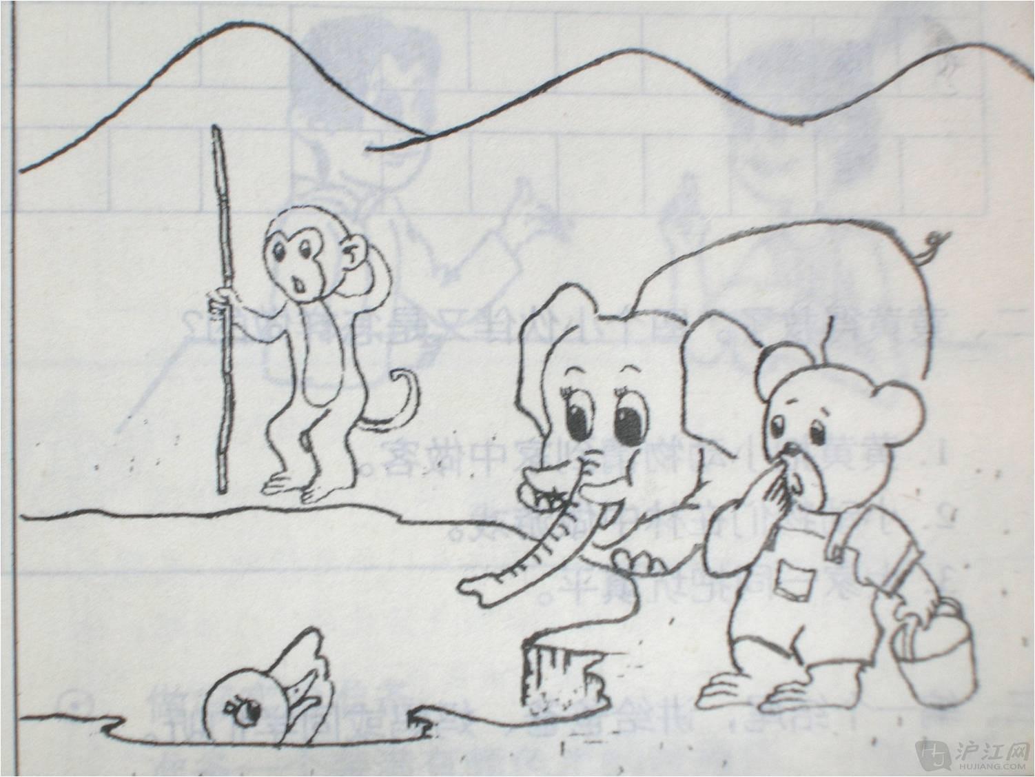 语文看图写话图片及范文:小猫钓鱼 语文看图写话图片及范文:帮叔叔