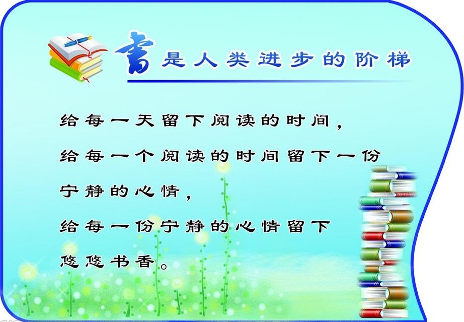 《我的长生果》这篇课文是著名作家叶文玲的一篇散文,在这篇文章中作者满含深情地回忆了少年时代的读书生活,从他最初的读物叫做香烟人的小画片到连环画,再到文艺书籍和中外名著,作者对课外读物的阅读范围不断扩大,阅读的深度也在不断地增加。而作者从开始读书时的囫囵吞枣,不求甚解到后来养成读书作笔记的习惯,不仅扩展想象力,锻炼记忆力,增强了理解力,更重要的是提高了写作能力。