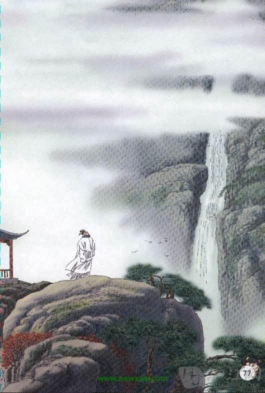 李白描写月亮的诗