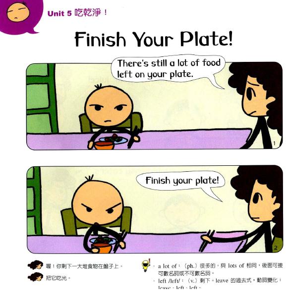 跟小小孩说英文:吃干净_少儿英语口语-沪江育儿网