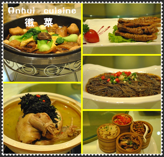 Chinese food 28 anhui cuisine learn chinese hujiang for 8 cuisines of china