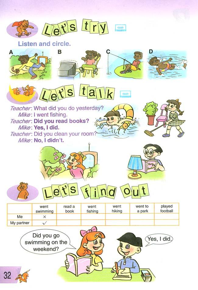 六年级 下册 小学英语/人教版pep小学英语六年级下册Unit 3 Last Weekend电子课本