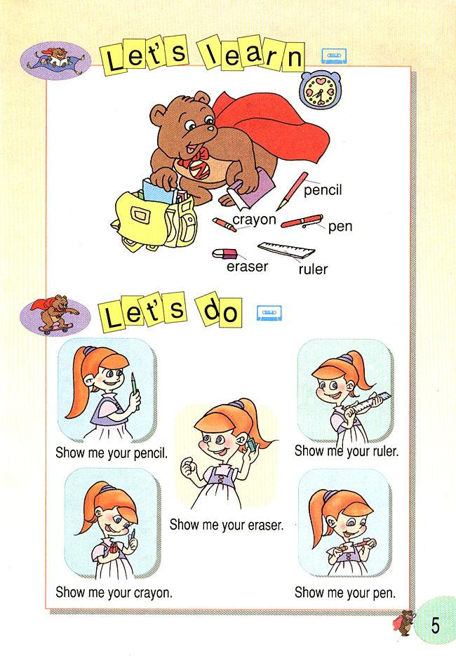 人教版三年级英语上册 unit 1 hello 电子课本高清图片