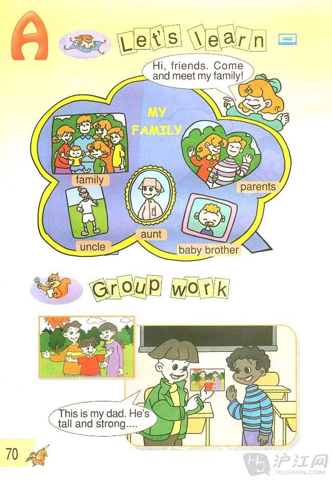 pep小学英语四年级上册Unit 6 Meet My Family电子课本