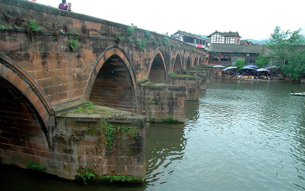 壁纸 风景 古镇 建筑 旅游 桥 摄影 1021_641