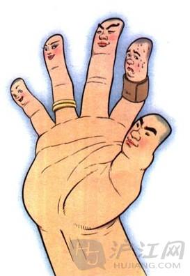 六年级语文下册手指的课文图片_六年级语文_