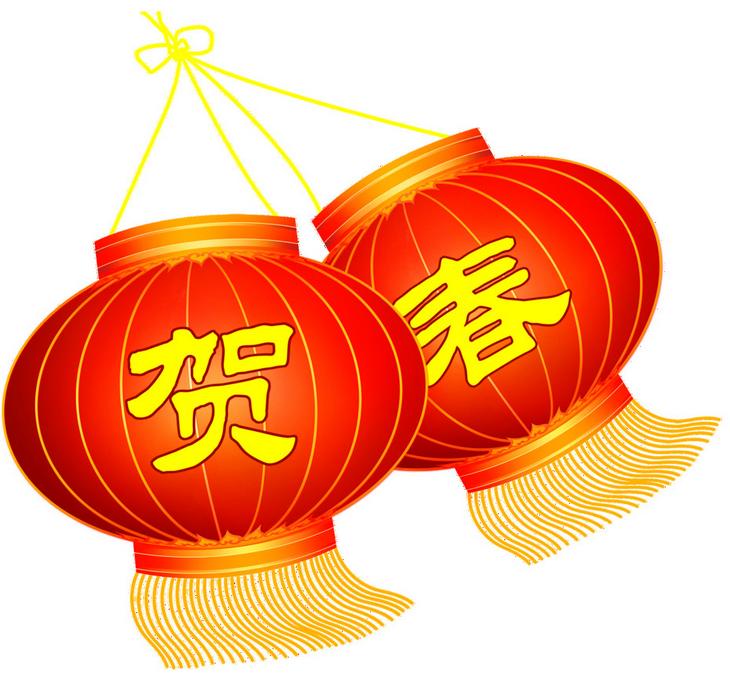 春节的资料