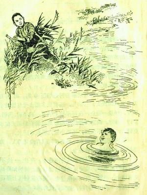四年级语文下册 小英雄雨来 图片素材