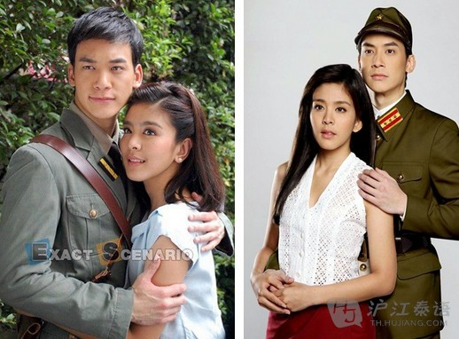 noona and bie dating Sugardaily blog 2 thai entertainment june 5, 2018 why nadech and yaya still getting paired for dramas there has been quite a hot discussion at spicy forum in.