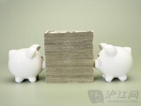 做个有钱人:如何让手中的钱越变越多?(转载) - 大卫 - 峰回路转