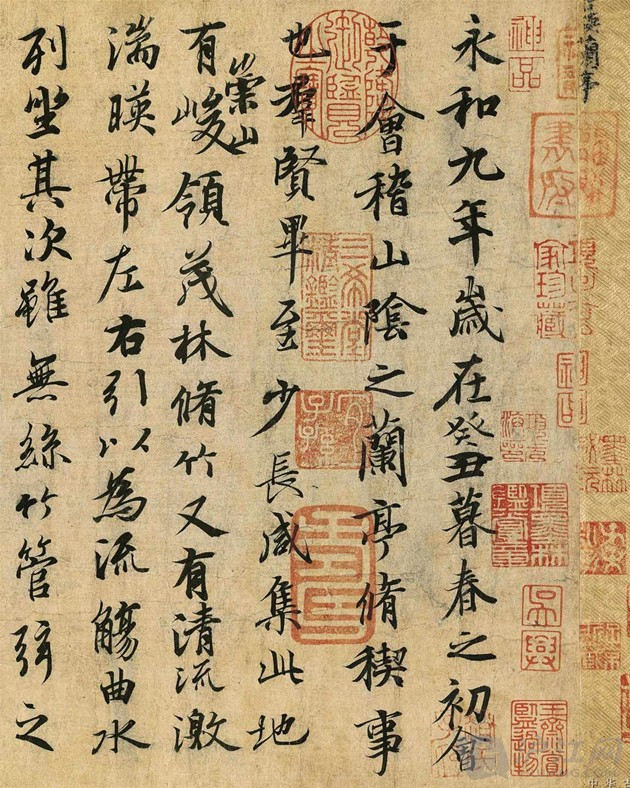 Calligraphy 2 Page 2 Learn Chinese Hujiang