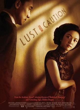 太太色电影网_ang lee\'s film: lust, caution 李安的电影《色,戒》