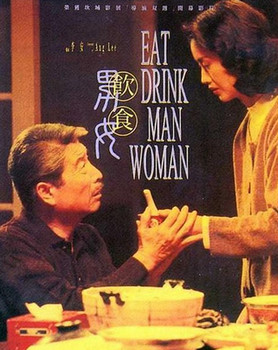 """an analysis of tradition and modernity in eat drink man woman a taiwanese film by ang lee The film's subtitles translate the maxim as, """"eat, drink, man, woman  i suppose  ang lee and chu might answer, yes, and that's enough  here with the  importance of food and eating in chinese (and therefore taiwanese) culture   shot is of traffic) in a mix of traditional chinese culture and modern, globalized  society."""