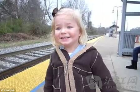 萌瞬间:三岁小萝莉第一次看到火车(视频)(转载) - 快乐一兵 - 126jnm5626 的博客