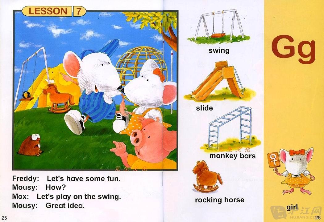 年级鼠教材英语Max&Mousy蜘蛛系列(前四册)语文版七小麦幼儿说课稿图片