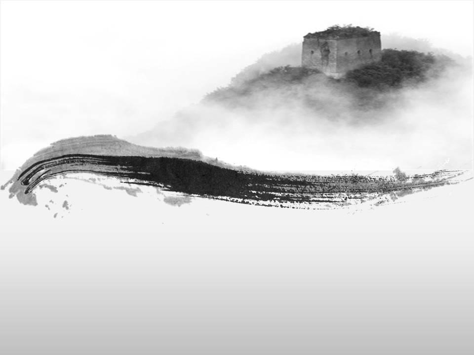 中国风ppt模板:动态水墨画下载图片