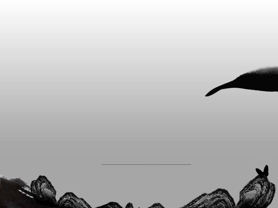 中国风ppt模板:动态水墨画下载