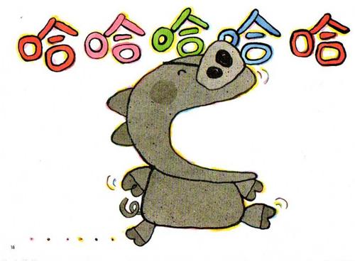 周三【性格心理】《石头小猪》:给孩子信念,坚毅,勇敢