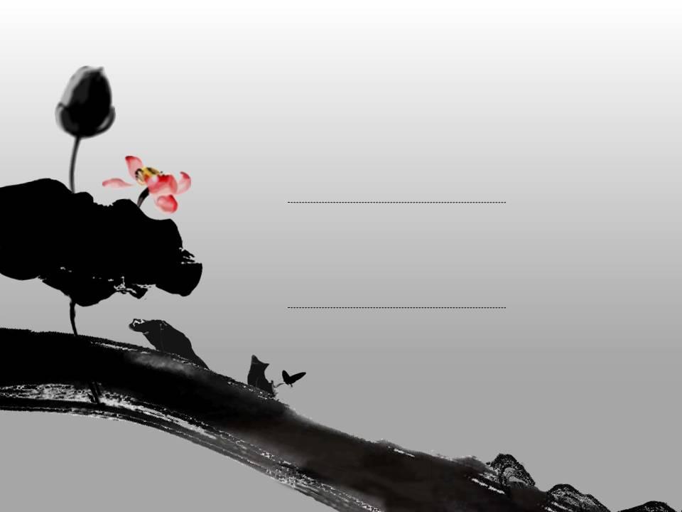 中国风ppt模板背景图片压缩精品下载