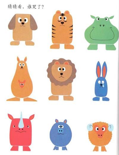画的小动物不是比较写实的那种,都是比较简单有点概念性质的,而且主要