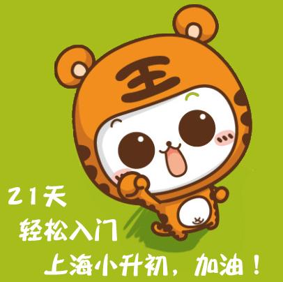 2012小升初暑期7月-8月