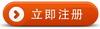 魔鬼口语1000句(五十六):他这人特没劲(转载) - 快乐一兵 - 126jnm5626 的博客