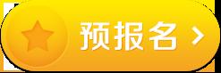 """沪江网第三届""""非唱不可""""拉开帷幕(转载) - 快乐一兵 - 126jnm5626 的博客"""