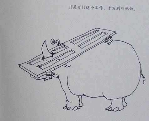 http://i2.w.yun.hjfile.cn/doc/201403/6530f6dc-8568-428c-9641-878338a220a5_01.jpg_w.yun.hjfile.cn 宽475x385高