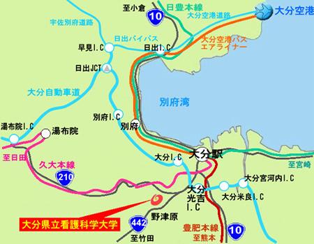 始发站为宫崎鹿儿岛的,乘坐日丰本线上行.