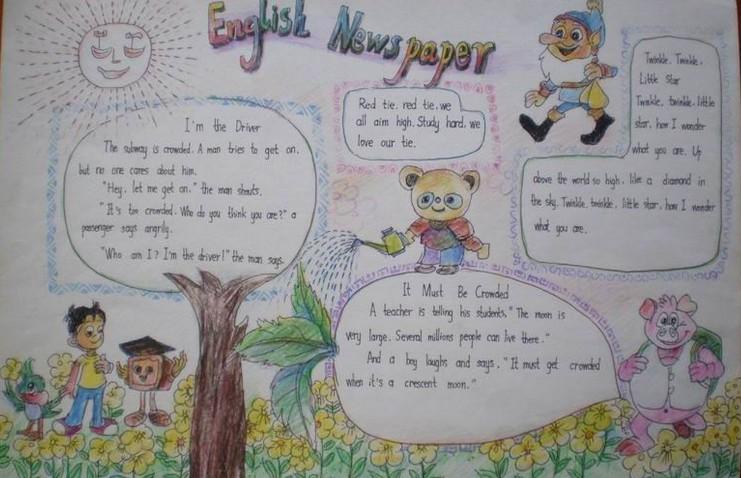 小学英语手抄报2