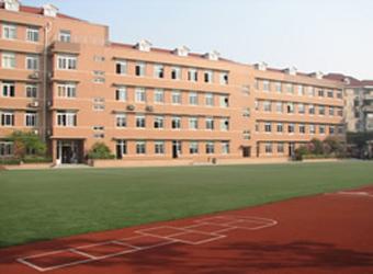 上海市杨浦区复旦大学v重点重点_幼升小小学小学校小学生爱图片