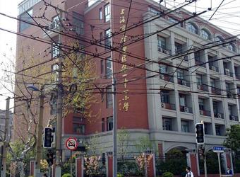 上海市卢湾区第一中心重点_幼升小小学小学_优秀吉隆坡小学图片