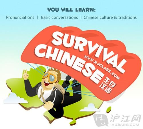 free Chinese/mandarin