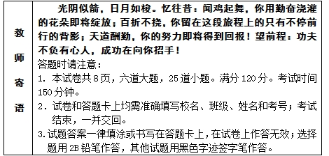 u)) 游弋(yi) 载歌载舞(za图片