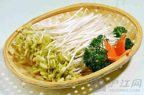 英语演讲稿_蔬菜在左,a蔬菜在右:营养篇之黄豆v蔬菜瘦身的资格证图片