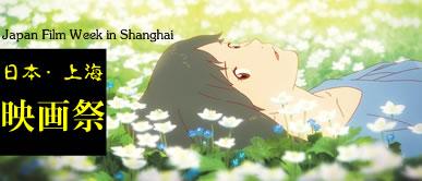 2013日本电影大全 好看的日本电影