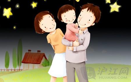 家庭温暖 卡通图片