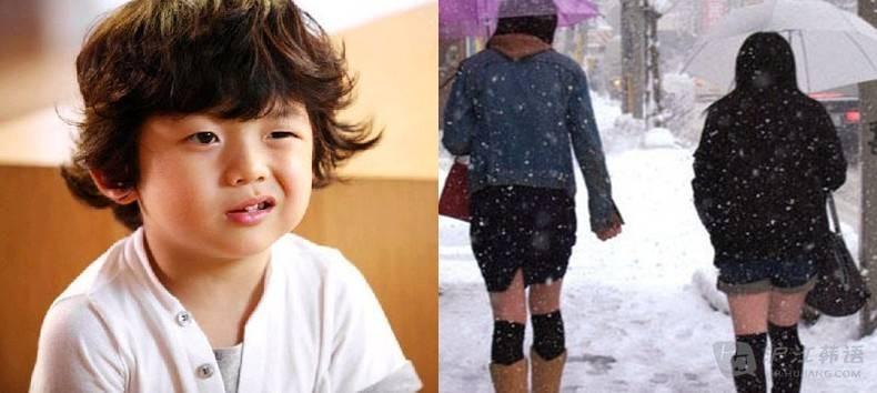 韩国女星鼻子塌陷视频