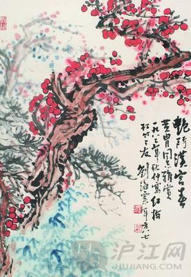 汉宫春Spring in the Han palace