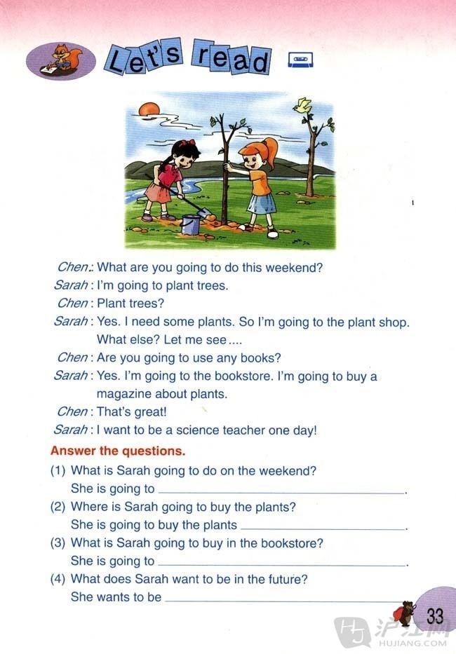 英语 六年级/人教版六年级上册英语课本:Unit 3 What Are You Going to Do